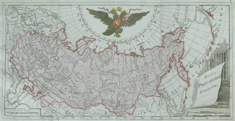 Факты о Российской империи и…