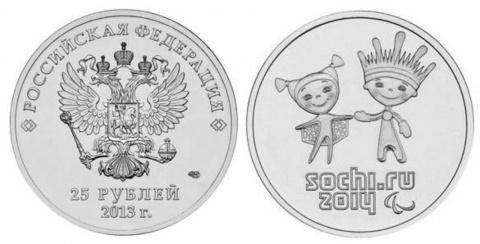 Коротко о новых монетах