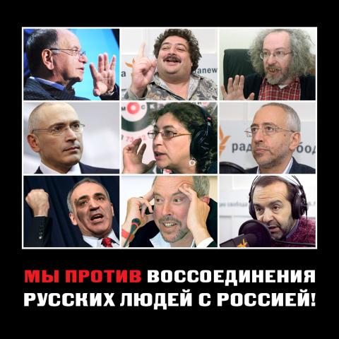 «Я всю Россию ненавижу…»
