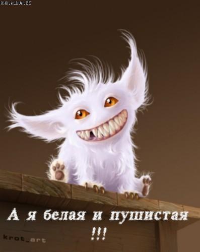 Радмила На Вы и Шепотом (личноефото)