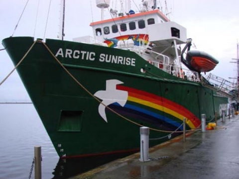 Россию обязали выплатить Нидерландам €5,4 млн за задержание судна Greenpeace Arctic Sunrise