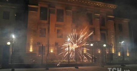 Посольство РФ в Киеве забросали фейерверками