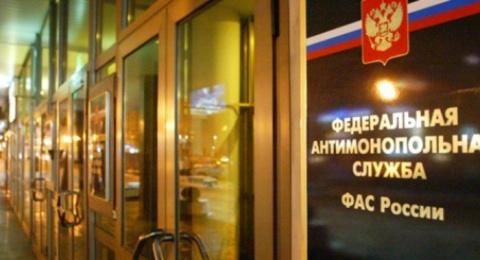 В России могут ввести минима…