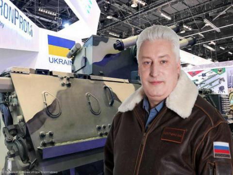 Коротченко рассказал о дегра…