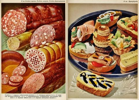 Советские плакаты. Советский…
