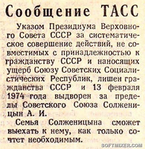 ПОЧЕМУ ЖЕ В СССР НАРОД БЕЗМО…
