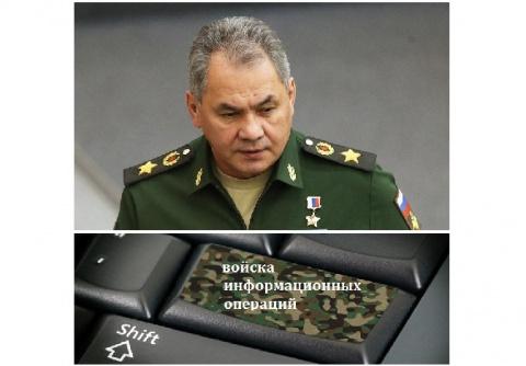 В Минобороны РФ создали войс…
