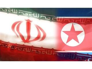 Иран и КНДР вместе отвечают …