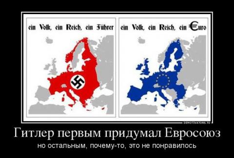 В этот день, 1 сентября 1939 года, началась Вторая Мировая война