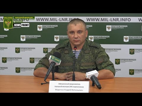 ВСУ за сутки выпустили по территории ЛНР более 100 боеприпасов