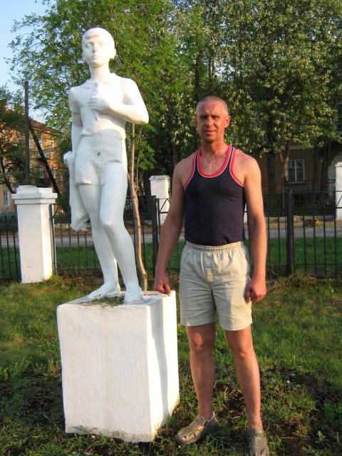 Я в парке Советского периода
