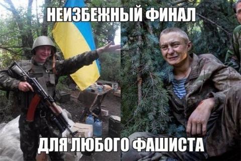 ВЕНДЕТТА ПО-РУССКИ дает свои…