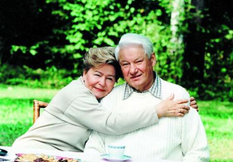 Наину Ельцину наградили орде…
