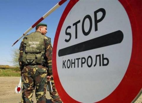 Украина надеется «наказать» …