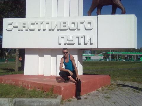 Дима Скачков
