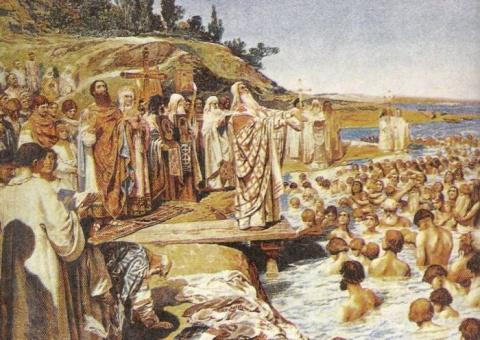 28 июля, День крещения Руси …