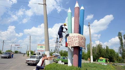 Контактная группа по Донбассу договорилась о перемирии с 25 августа
