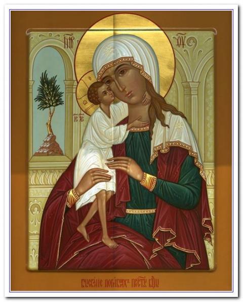О пропавших физически или духовно молятся перед этой иконой