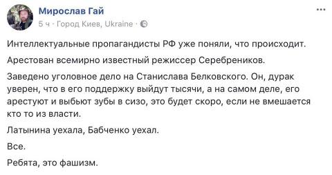 Идиоты и Яндекс-кошелек. Юлия Витязева