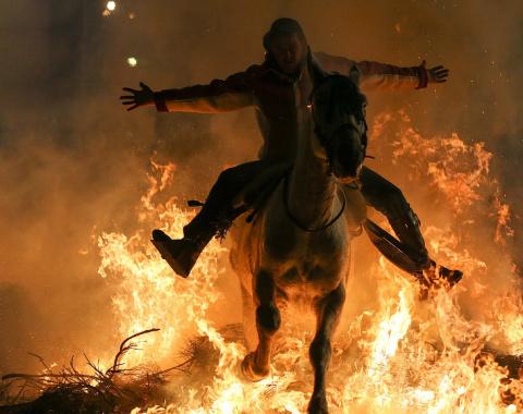 Огонь и лошади: День святого…