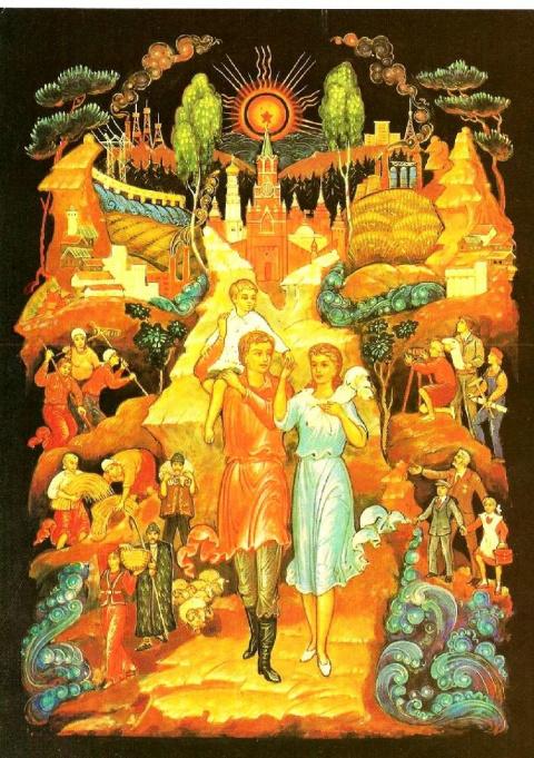 Советские почтовые открытки художника В. Миронова