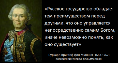 Михаил ЛЕОНТЬЕВ: РОССИЯ УПРА…