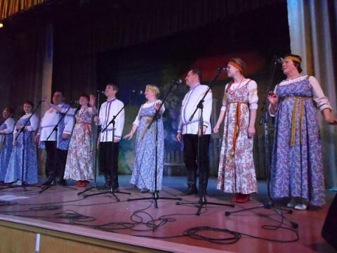 Волшебный праздник русской  песни