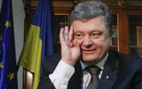 Трамп может не попасть на «украинский поезд»