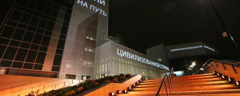 Из Ельцин-центра уволят восп…