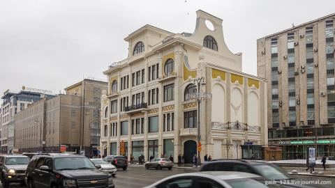 По Тверской — в поисках музея Сытина