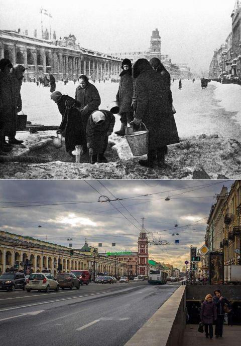 Города России 70 лет назад —…