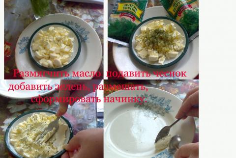 """Котлеты по-киевски... почти (рецепт """"на бис"""")"""