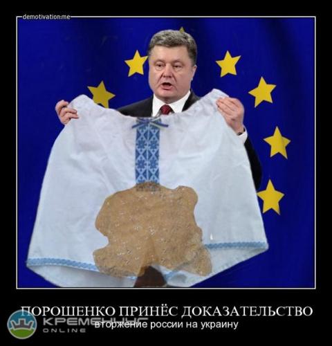 Донецк – очередной укробстре…