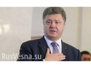 «Джавелинов» не будет: Трамп принуждает Порошенко к капитуляции?