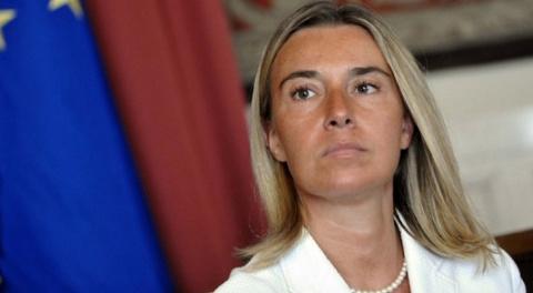 ЕС хочет привлечь Россию к а…