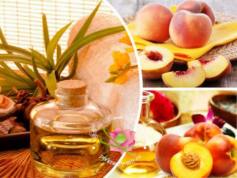 Персиковое масло и его приме…