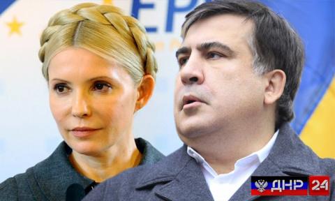 Тимошенко грозит 7 лет тюрьмы за помощь Саакашвили