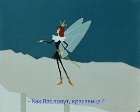 Уроки пикапа от СоюзМультфильма))