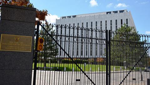 """""""Обмен уколами"""": посольство объяснило высылку дипломатов США из России"""