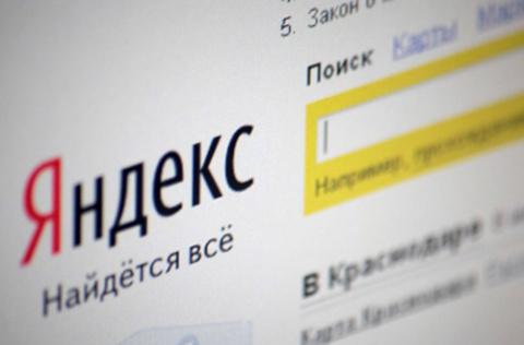 Челябинский метеорит стал темой №1 «Яндекса»