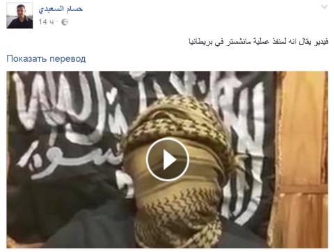 ИГИЛ*: теракт в Манчестере —…