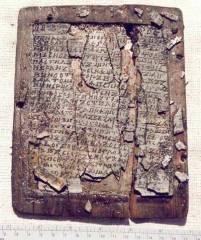Древнейшая книга славянской цивилизации