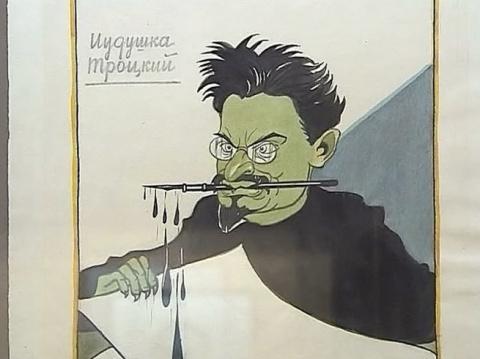 """""""Вот так троцкисты предавали СССР"""".."""
