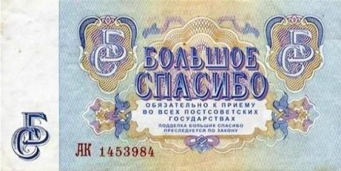 К 302-летию запрета взяток на Руси