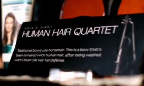 Смычки для скрипок из женских волос – новая реклама Cream Silk