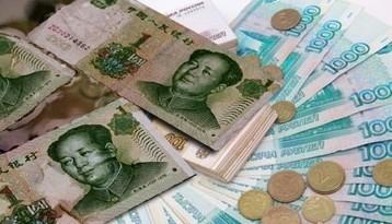 """Расчеты в юанях становятся """"…"""