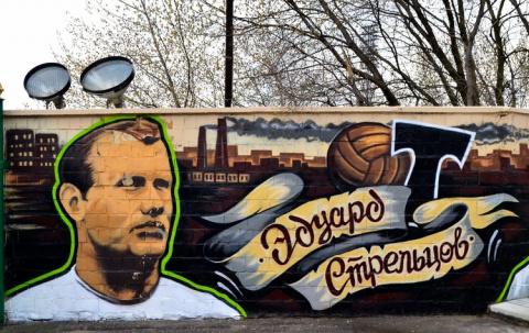 Трагедии советских спортсменов. 4 легенды, чьи жизни пошли под откос