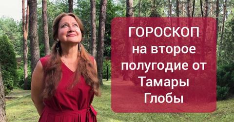 Бывшая жена Павла Глобы расс…