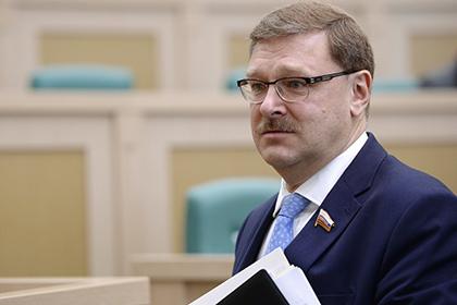 Косачев отреагировал на пред…