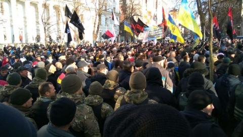 Офис Ахметова в Киеве блокир…